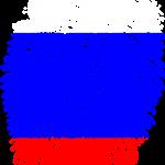 Limba rusa - 50 lei